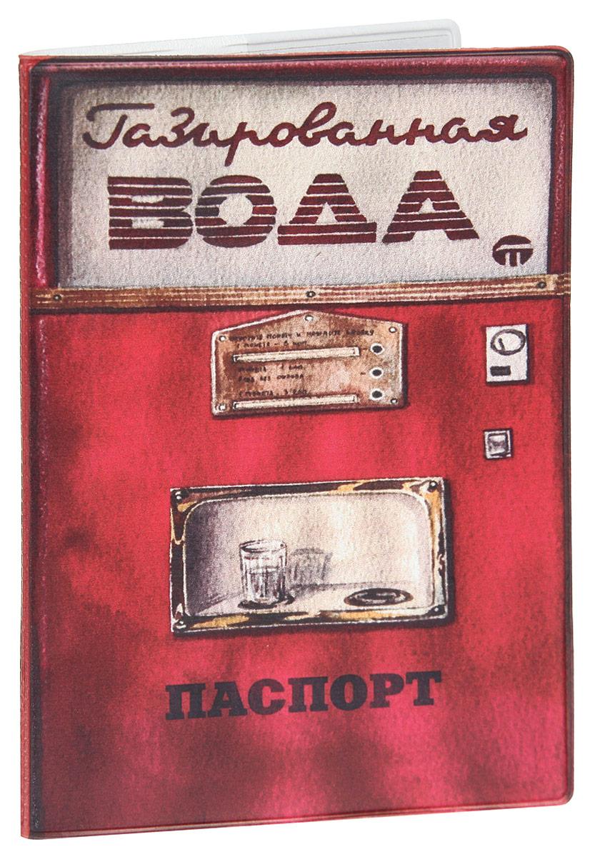 Обложка для паспорта Феникс-Презент Газированная вода, цвет: красный, мультицвет. 3770937709Стильная обложка для паспорта Феникс-Презент Газированная вода изготовлена из поливинилхлорида и оформлена принтом с изображением в стиле ретро.Изделие раскладывается пополам. Внутри расположены два накладных кармана.Обложка для паспорта поможет сохранить внешний вид ваших документов и защитить их от повреждений, а также станет стильным аксессуаром, который подчеркнет ваш образ
