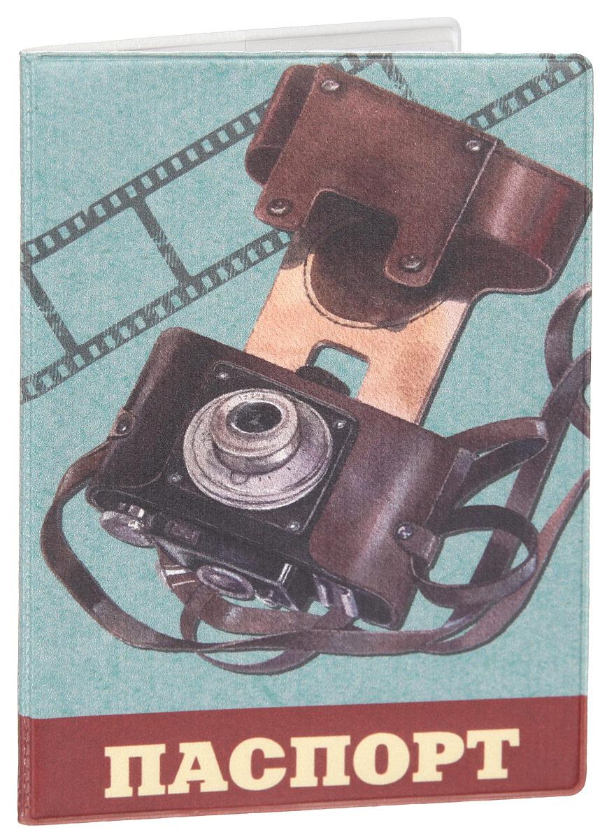 Обложка для паспорта Феникс-Презент Фотоаппарат, цвет: голубой, мультицвет. 377081-022_516Стильная обложка для паспорта Феникс-Презент Фотоаппарат изготовлена из поливинилхлорида и оформлена принтом с изображением в стиле ретро.Изделие раскладывается пополам. Внутри расположены два накладных кармана.Обложка для паспорта поможет сохранить внешний вид ваших документов и защитить их от повреждений, а также станет стильным аксессуаром, который подчеркнет ваш образ
