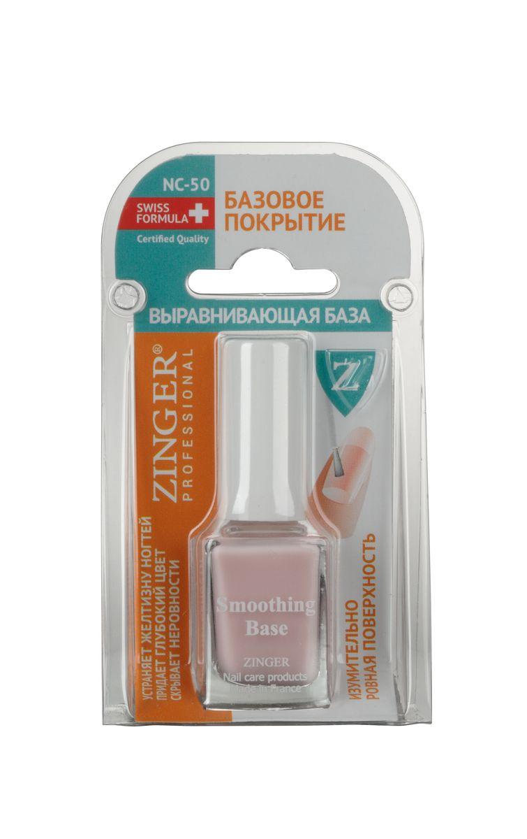 Zinger Базовое покрытие Выравнивающая база NC50, 12 мл1301210Средство для выравнивания поверхности ногтей. Идеально заполняет мелкие трещинки и бороздки на неровных ногтях. Придает глубокий цвет и дополнительный объем. Устраняет желтизну ногтей. Ухаживающий комплекс.