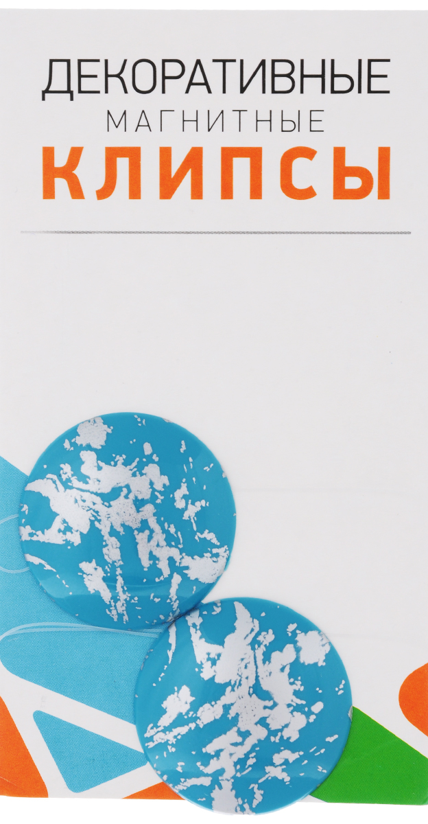 Клипсы магнитные для штор SmolTtx Размытие, с леской, цвет: голубой, серебристый, длина 33,5 см, 2 шт544091_24И3Магнитные клипсы SmolTtx Размытие предназначены для придания формы шторам. Изделие представляет собой соединенные леской два элемента, на внутренней поверхности которых расположены магниты.С помощью такой клипсы можно зафиксировать портьеры, придать им требуемое положение, сделать складки симметричными.Следует отметить, что такие аксессуары для штор выполняют не только практическую функцию, но также являются одной из основных деталей декора, которая придает шторам восхитительный, стильный внешний вид. Длина клипсы: 33,5 см. Диаметр клипсы: 3,5 см.