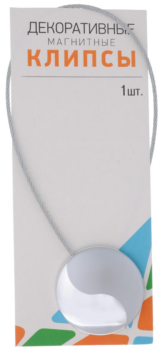 Клипсы магнитные для штор SmolTtx Инь-ян, цвет: серебристый, длина 30 см544092_1ММагнитные клипсы SmolTtx Инь-ян предназначены для придания формы шторам. Изделие представляет собой соединенные тросиком два элемента, на внутренней поверхности которых расположены магниты.С помощью такой клипсы можно зафиксировать портьеры, придать им требуемое положение, сделать складки симметричными.Следует отметить, что такие аксессуары для штор выполняют не только практическую функцию, но также являются одной из основных деталей декора, которая придает шторам восхитительный, стильный внешний вид. Диаметр клипсы: 4,5 см.Длина троса: 30 см.
