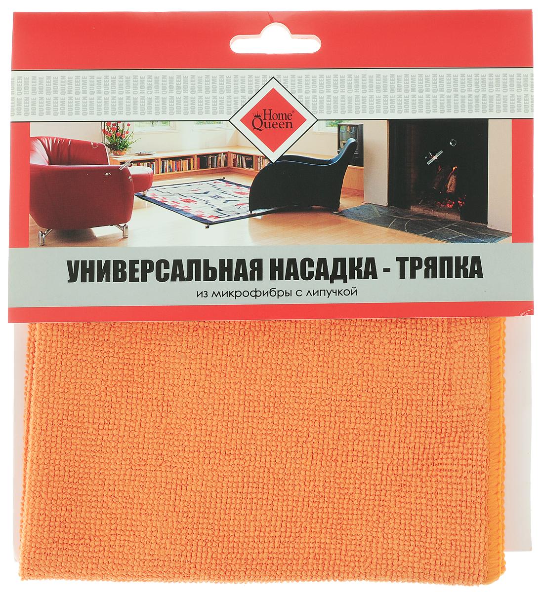 Насадка-тряпка для швабры Home Queen, с липучкой, универсальная, цвет: оранжевый, 38 х 40 см305525Насадка-тряпка для швабры Home Queen изготовлена из микрофибры. Тряпка гарантирует непревзойденную чистоту при сухой и влажной уборке. Она идеальна для стеклянных и блестящих поверхностей, так как не оставляет разводов и ворсинок. Тряпка удаляет большинство жирных и маслянистых загрязнений без использования химических средств. Не царапает поверхность, поэтому подходит для безопасной уборки любых поверхностей. Впитывает гораздо больше воды, чем обычная ткань. Она имеет противогрибковый эффект, удаляет бактерии и микробы. Тряпка легко стирается и подходит для многоразового и продолжительного использования. Тряпка оснащена липучкой, поэтому ее легко надевать на любую швабру. Стирать вручную или в стиральной машине с мягким моющим средством без использования кондиционера и отбеливателя, при температуре 40°С.