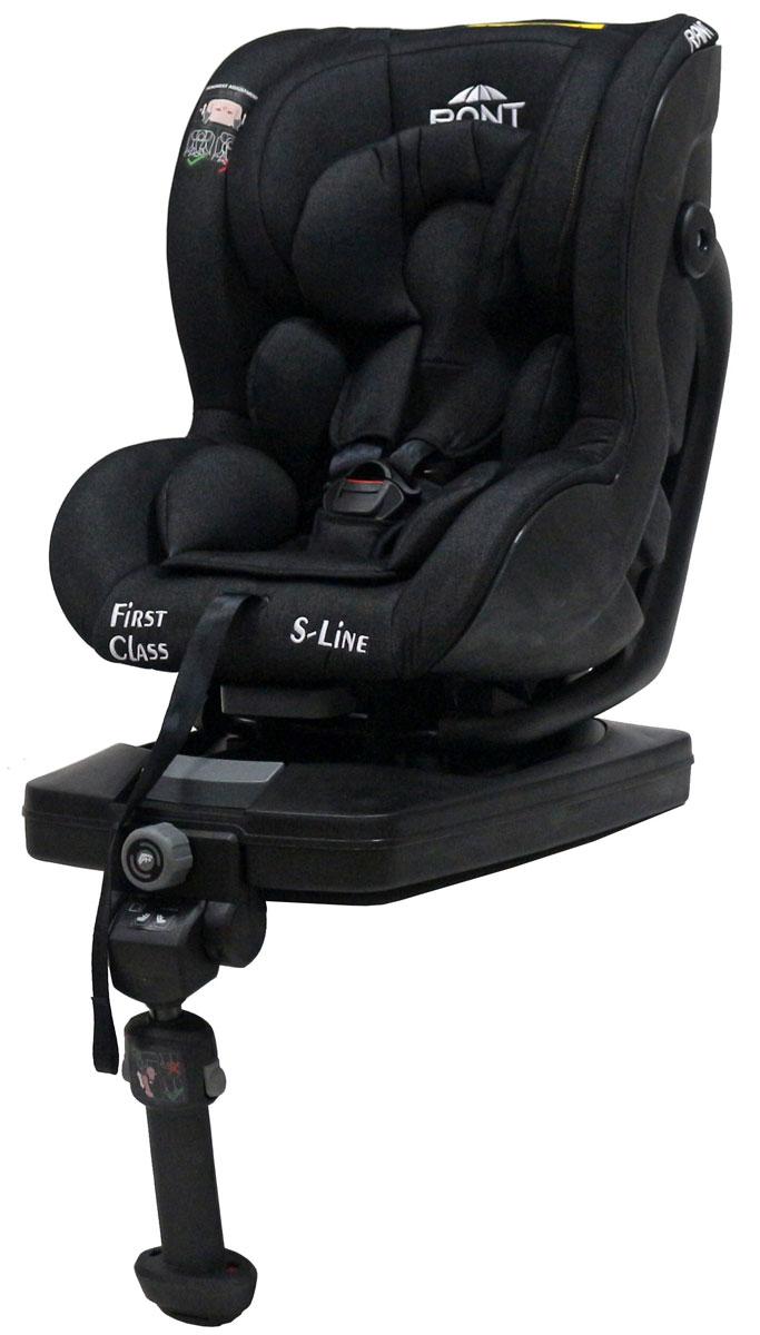 Rant Автокресло First Class Isofix цвет джинсовый до 18 кг - Автокресла и аксессуары