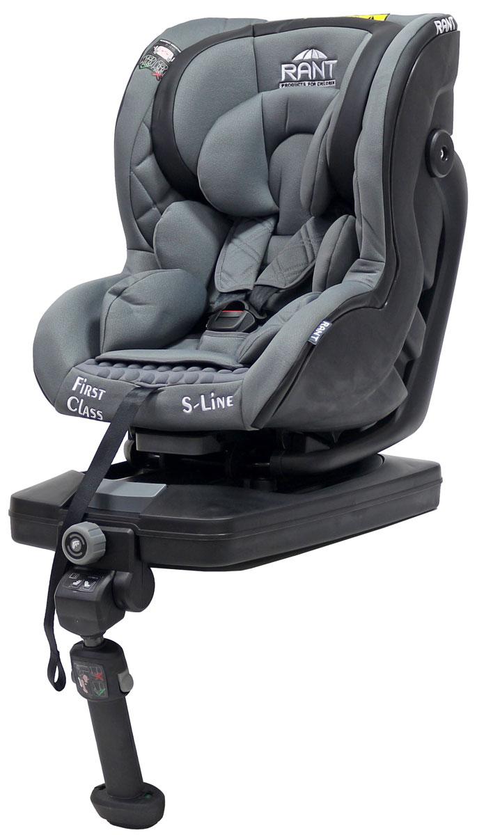 """Автокресло Rant """"First Class Isofix"""" группы 0-1 предназначено для детей весом до 18 кг (от рождения до 4 лет). Кресло оснащено системой крепления Isofix с упором в пол и устанавливается по ходу и против хода движения автомобиля. Пятиточечный ремень безопасности с мягкими плечевыми накладками и антискользящими нашивками, 3-х ступенчатая настройка высоты подголовника, корректировка высоты ремня безопасности по уровню подголовника, 3 положения наклона корпуса, съемный чехол, мягкий вкладыш для малыша (съемный), дополнительная боковая защита делают это кресло превосходным средством для защиты ребенка. Сертификат Европейского Стандарта Безопасности ЕCE R44/04."""