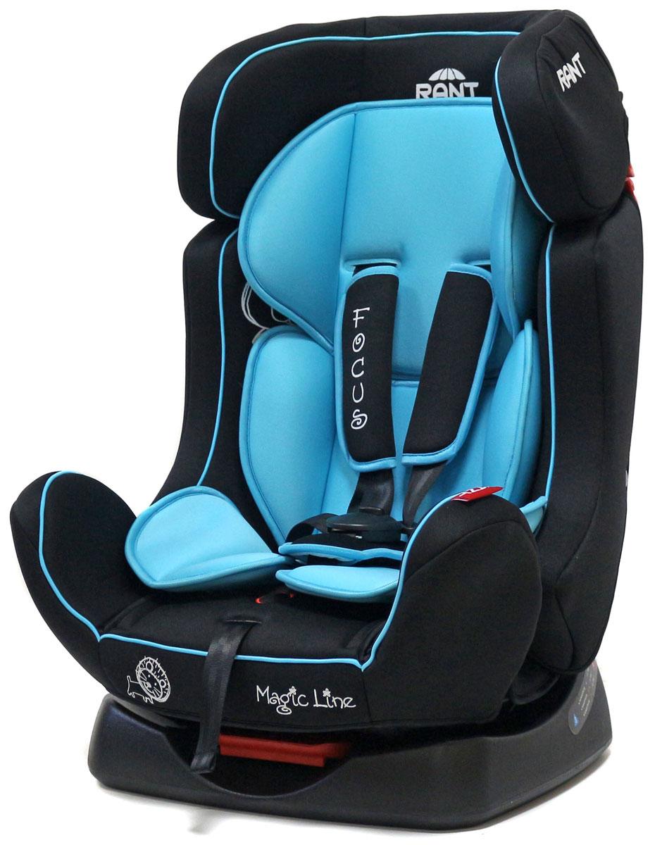 Rant Автокресло Focus цвет голубой от 0 до 25 кг4630008879016Автокресло Rant Focus предназначено для детей весом до 25 кг, ориентировочно от рождения до 7 лет.Автомобильное кресло Focus серии Magic Line может устанавливаться как по ходу движения, так и против хода движения. Для новорожденного малыша автокресло фиксируется в автомобиле против хода движения (лицом назад), пока малыш научится хорошо сидеть. С 7-8 месяцев автокресло фиксируется лицом вперед и эксплуатируется приблизительно до 6-7лет (9+, 25 кг.) Сиденье автокресла удобной формы с мягким матрасиком. Наклон сиденья регулируется в трех положениях, предусмотрено положение для сна или 0+.Автокресло оснащено пятиточечными ремнями безопасности с мягкими плечевыми накладками. Накладки обеспечивают плотное прилегание и надежно удержат малыша в кресле в случае ударов. Четыре уровня регулировки высоты внутренних ремней позволяют подобрать удобное положение ремня в зависимости от роста и веса ребенка. В комплект входит зажим для штатного ремня, который фиксирует автомобильный ремень безопасности на определённой высоте. Внутренние ремнями безопасности автокресла предусмотрены для детей весом не более 15-18 кг, детей весом более 18 кг фиксируют в автокресле штатными ремнями безопасности автомобиля. Съемный чехол автокресла Focus изготовлен из высокопрочной, экологичной и эластичной ткани, легко чистится, стирается вручную, или в деликатном режиме в стиральной машине при температуре 30°.Безопасность: Корпус автокресла выполнен из ударопрочного пластика, поглощая и распределяя энергию удара. Боковые накладки существенно снижают вероятность травмирования ребенка при боковых и фронтальных столкновениях. Пятиточечные ремни безопасности с мягкими плечевыми накладками надежно зафиксируют малыша в автокресле. Прочный и практичный замок фиксации ремней безопасности надежно удержит малыша при резких торможениях и толчках. Автокресло Focus сертифицировано и соответствует требованиям Европейского стандарта качества и безопасност
