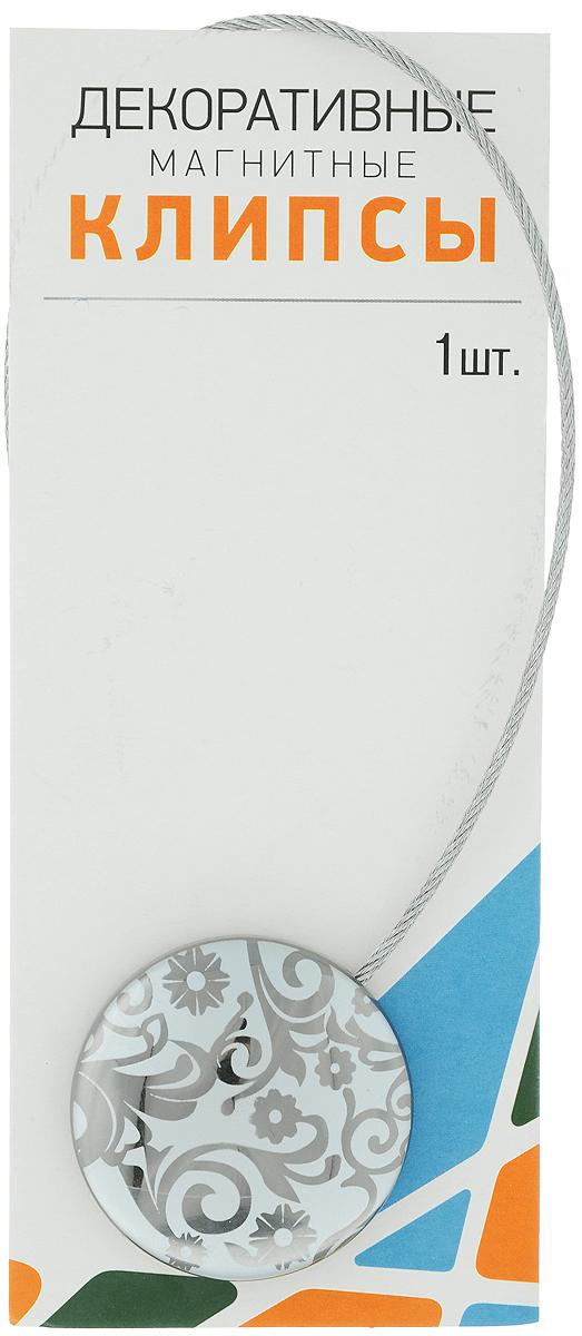 Клипсы магнитные для штор SmolTtx Цветы, цвет: серебристый, длина 30 смCLP446Магнитные клипсы SmolTtx Цветы, оформлены цветочными узорами и предназначены для придания формы шторам. Изделие представляет собой соединенные тросиком два элемента, на внутренней поверхности которых расположены магниты.С помощью такой клипсы можно зафиксировать портьеры, придать им требуемое положение, сделать складки симметричными или приблизить портьеры, скрепить их.Следует отметить, что такие аксессуары для штор выполняют не только практическую функцию, но также являются одной из основных деталей декора, которая придает шторам восхитительный, стильный внешний вид. Диаметр клипсы: 4,5 см.Длина троса: 30 см.Длина троса (с учетом клипс): 38,5 см.