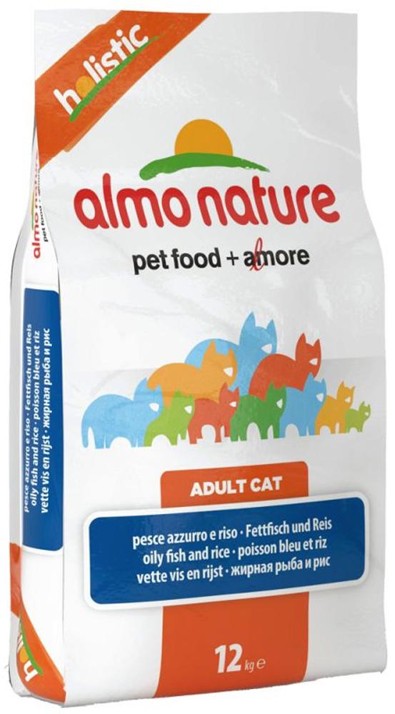 Корм сухой Almo Nature Holistic для взрослых кошек, с белой рыбой и коричневым рисом, 12 кг0120710Полнорационный корм Almo Nature Holistic рекомендован для взрослых кошек. Корм содержит большой процент свежей рыбы, что обеспечивает необходимым количеством питательных веществ и оптимальным содержанием протеина. Прекрасный вкус обеспечивается за счет свежих натуральных ингредиентов. Не содержит искусственных добавок, красителей, ароматизаторов, консервантов. Состав:рыба и ее производные (свежей жирной рыбы 25%), злаки (рис 14%), мясо и его производные, экстракт растительных белков, масла и жиры, минералы, производные растительного происхождения (инулин из цикория- источник ФОС-0.1%), маннаноолигосахариды.Пищевая ценность: белки 31%, клетчатка 1,5%, масла и жиры 15%, зола 8,5%, влажность 8,5%. Товар сертифицирован.