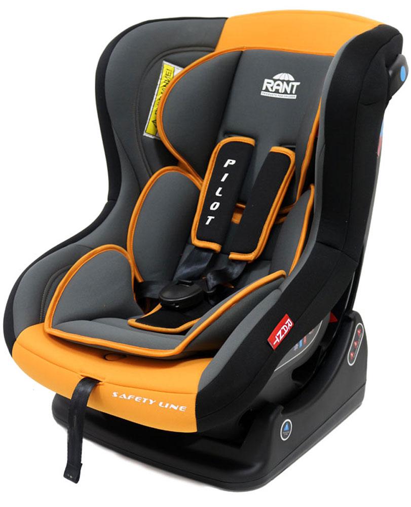 Rant Автокресло Pilot до 18 кг цвет оранжевыйДА-18/2+Н550Детское автокресло Rant Pilot разработано для детей весом до 18 кг (ориентировочно с рождения до 4-х лет). Автокресло может устанавливаться как по ходу движения, так и против хода движения. Для новорожденного малыша весом до 9 кг автокресло фиксируется в автомобиле против хода движения (ребенок лицом назад), пока малыш научится хорошо сидеть. С 7-8 месяцев автокресло фиксируется лицом вперед и эксплуатируется приблизительно до 4-х лет (при весе ребенка 9-18 кг).Особенности: Удобное сиденье анатомической формы с мягким матрасиком делает кресло комфортным и безопасным для малышей. Боковая защита обезопасит ребенка от ударов при боковых столкновениях. Спинка автокресла имеет регулировку наклона в 3-х положениях. Положение наклона спинки автокресла для комфортного сна в длительных поездках легко регулируются одной рукой при помощи специального рычага, расположенного в передней части автокресла (под чехлом). Автокресло оснащено пятиточечными ремнями безопасности с мягкими плечевыми накладками (уменьшают нагрузку на плечи малыша). Накладки обеспечивают плотное прилегание и надежно удержат малыша в кресле в случае ударов. Ремни удобно регулировать под рост и комплекцию ребенка без особых усилий. Автокресло Pilot имеет прочную базу, позволяющую устанавливать кресло не только в автомобиле, но и на других ровных твердых поверхностях. Съемный чехол автокресла Pilot изготовлен из гипоаллергенной эластичной ткани, легко чистится и стирается вручную или в деликатном режиме в стиральной машине при температуре 30°.Крепление и установка: Установка автокресла возможно в двух положениях: против хода движения (вес ребенка до 9 кг) или по ходу движения (вес ребенка 9-18 кг). Кресло легко и быстро крепится в автомобиле с помощью штатных ремней безопасности. Правильность прохождения ремней безопасности обеспечивается специальными направляющими зацепками, предусмотренными по бокам автокресла.Безопасность: Корпус из ударопрочного плас