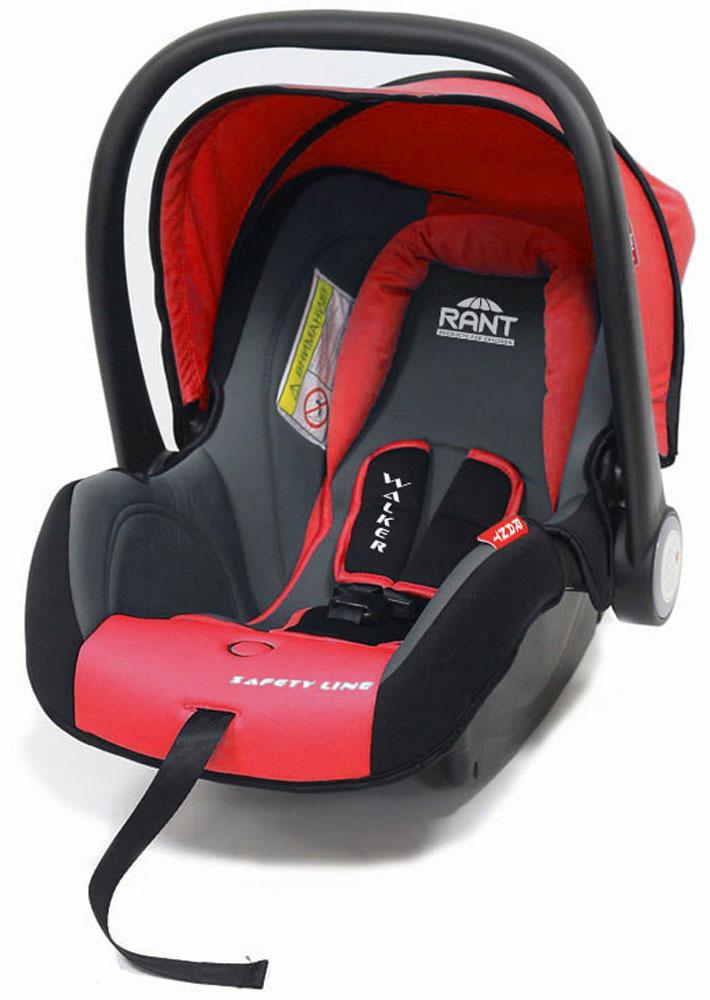 Rant Автокресло Walker цвет красный до 13 кг4630008874301Детское автокресло-переноска Walker предназначено для малышей весом до 13 кг (приблизительно до 12 месяцев).Особенности:Сиденье удобной формы с мягким вкладышем обеспечивает защиту и идеальное положение шеи и спины малыша, а также делает кресло комфортным и безопасным. Автокресло (переноска) Walker имеет внутренние 3-х точечные ремни безопасности с плечевыми накладками (уменьшают нагрузку на плечи малыша). Накладки обеспечивают плотное прилегание и надежно удержат малыша в кресле в случае ударов. Ремни удобно регулировать под рост и комплекцию ребенка без особых усилий. Удобная ручка для переноски малыша регулируется в 4-х положениях: для устойчивости автокресла в автомобиле, для переноски малыша, вне автомобиля автокресло можно использовать как кресло-качалку или кресло-шезлонг. Съемный капюшон защитит от яркого солнца или дождя, когда вы гуляете с малышом на свежем воздухе. Съемный чехол автокресла Walker изготовлен из экологичной, эластичной ткани, легко чистится и стирается вручную или в деликатном режиме в стиральной машине при температуре 30°.Установка и крепление: Автокресло (переноска) Walker устанавливается лицом против движения автомобиля и крепится штатными автомобильными ремнями. Ребенок фиксируется внутренними ремнями безопасности. Такое положение обеспечивает максимальную безопасность маленькому пассажиру. Рекомендуется устанавливать автокресло на заднем сиденье автомобиля. Производитель допускает перевозку на переднем сиденье, в этом случае необходимо отключить фронтальные подушки безопасности. Автокресло сертифицировано и соответствует европейскому стандарту безопасности ECE R44-04.