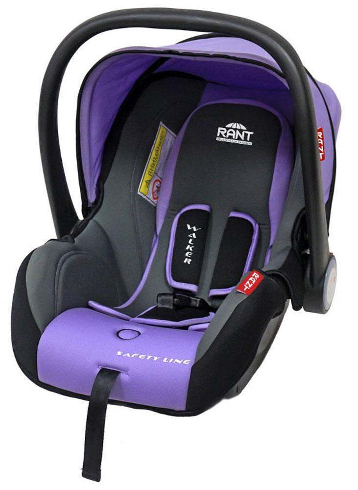 Rant Автокресло Walker цвет сиреневый до 13 кгFS-80423Детское автокресло-переноска Walker предназначено для малышей весом до 13 кг (приблизительно до 12 месяцев).Особенности: Сиденье удобной формы с мягким вкладышем обеспечивает защиту и идеальное положение шеи и спины малыша, а также делает кресло комфортным и безопасным. Автокресло (переноска) Walker имеет внутренние 3-х точечные ремни безопасности с плечевыми накладками (уменьшают нагрузку на плечи малыша). Накладки обеспечивают плотное прилегание и надежно удержат малыша в кресле в случае ударов. Ремни удобно регулировать под рост и комплекцию ребенка без особых усилий. Удобная ручка для переноски малыша регулируется в 4-х положениях: для устойчивости автокресла в автомобиле, для переноски малыша, вне автомобиля автокресло можно использовать как кресло-качалку или кресло-шезлонг. Съемный капюшон защитит от яркого солнца или дождя, когда вы гуляете с малышом на свежем воздухе. Съемный чехол автокресла Walker изготовлен из экологичной, эластичной ткани, легко чистится и стирается вручную или в деликатном режиме в стиральной машине при температуре 30°.Установка и крепление: Автокресло (переноска) Walker устанавливается лицом против движения автомобиля и крепится штатными автомобильными ремнями. Ребенок фиксируется внутренними ремнями безопасности. Такое положение обеспечивает максимальную безопасность маленькому пассажиру. Рекомендуется устанавливать автокресло на заднем сиденье автомобиля. Производитель допускает перевозку на переднем сиденье, в этом случае необходимо отключить фронтальные подушки безопасности. Автокресло сертифицировано и соответствует европейскому стандарту безопасности ECE R44-04.