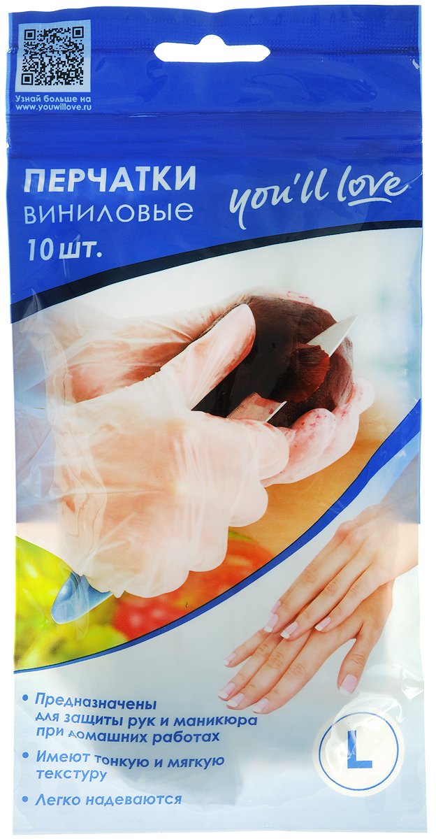 Перчатки виниловые Youll love, 10 шт. Размер L10503Хозяйственные перчатки Youll love, выполненные из винила, предназначены для защиты кожи рук и маникюра при работе на кухне. Перчатки незаменимы при разделывании мяса, рыбы и чистки овощей. Они сохранят ваши руки от воздействия влаги, загрязнений, воздействия жиров, моющих и чистящих средств. Перчатки Youll love эластичны, долговечны в применении и предназначены для многократного применения.