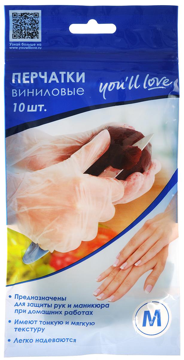Перчатки виниловые Youll love, 10 шт. Размер M531-105Хозяйственные перчатки Youll love, выполненные из винила, предназначены для защиты кожи рук и маникюра при работе на кухне. Перчатки незаменимы при разделывании мяса, рыбы и чистки овощей. Они сохранят ваши руки от воздействия влаги, загрязнений, воздействия жиров, моющих и чистящих средств. Перчатки Youll love эластичны, долговечны в применении и предназначены для многократного применения.