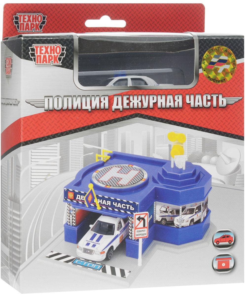 ТехноПарк Парковка Полиция Дежурная часть, Shantou City Daxiang Plastic Toy Products Co., Ltd