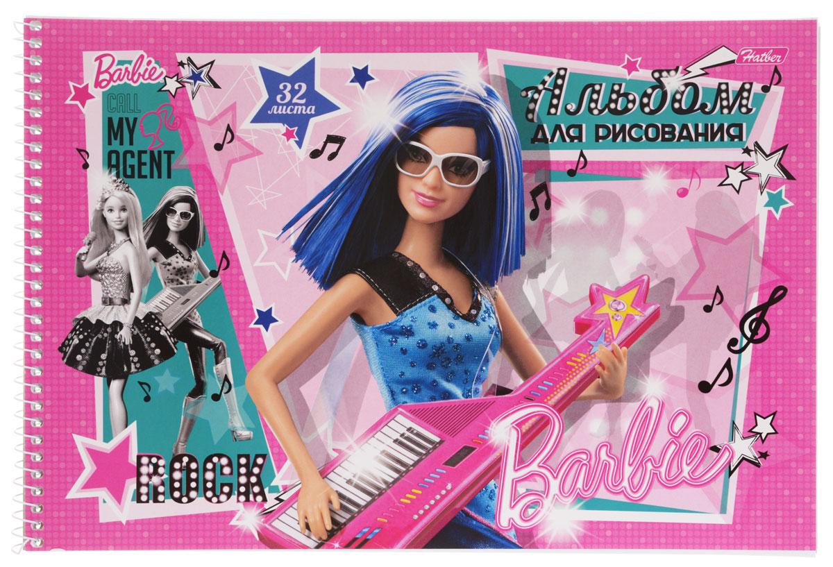 Hatber Альбом для рисования Barbie с синтезатором 32 листа72523WDАльбом для рисования Hatber Barbie непременно порадует маленькую художницу и вдохновит ее на творчество. Альбом изготовлен из белоснежной офсетной бумаги с яркой обложкой из мелованного картона, оформленной изображением Барби. Высокое качество бумаги позволяет рисовать в альбоме карандашами, фломастерами, акварельными и гуашевыми красками. Рекомендуемый возраст: 0+.