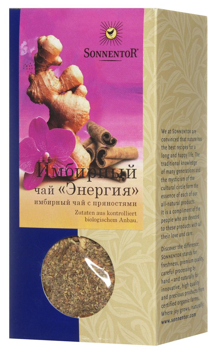 Sonnentor Энергия имбирный чай с пряностями, 100 г101246С чашкой ароматного Имбирного чая Энергия быстро возникает чувство бодрости. Чай можно пить как согревающий напиток в холодное время года, так и освежающий с небольшой долькой лимона.Имбирный чай Энергия обладает светло-бежевым оттенком. Свежий цитрусовый аромат с интенсивным имбирным, слегка островатым оттенком. Вкус сначала неожиданно сладкий, затем раскрываются интенсивные пряные тона, которые становятся сильнее с каждым глотком и распространяют тепло по телу.Цитрусовые оттенки вкуса дополняют имбирный напиток и замечательно подходят к пряным блюдам со всего мира. Особенно хорошо имбирный чай сочетается с азиатской, восточной и тайской кухней. Прекрасно подойдет к имбирным рождественским пряникам и кексам. В качестве дижестива после сытного обеда или ужина, чай придаст легкость вашему желудку.