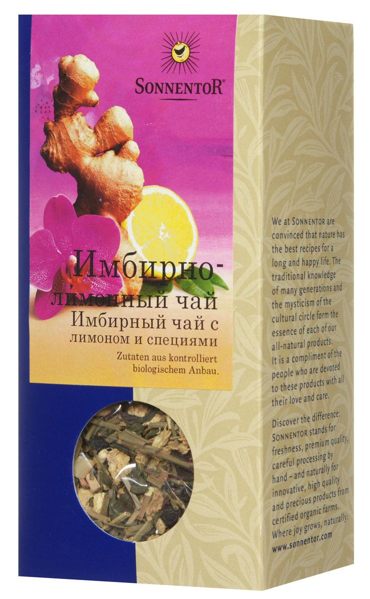 Sonnentor Имбирно-лимонный чай со специями, 80 г0120710Sonnentor Имбирно-лимонный чай - Острая ягодная чайная смесь, которая активизирует ваши внутренние душевные и телесные силы. Благодаря солодке появляются чуть сладковатые нотки. Особенно приятно пить такой чай в холодное время года.Интенсивный пряный лимонный аромат освежает и бодрит. Вкус можно описать примерно так: сначала свежесть лимона, потом интенсивная пряность, а на послевкусие – приятная острота имбиря и сладковатые нотки.Острые лимонные нюансы имбиря хорошо комбинируются с пряными блюдами со всего мира. Чашечка чая с имбирем является при этом неотъемлемым элементом. Имбирный чай можно пить в зимнее время с пирожными или рождественским печеньем. Благодаря острому послевкусию он отлично подходит для активизации пищеварения после обильной еды.
