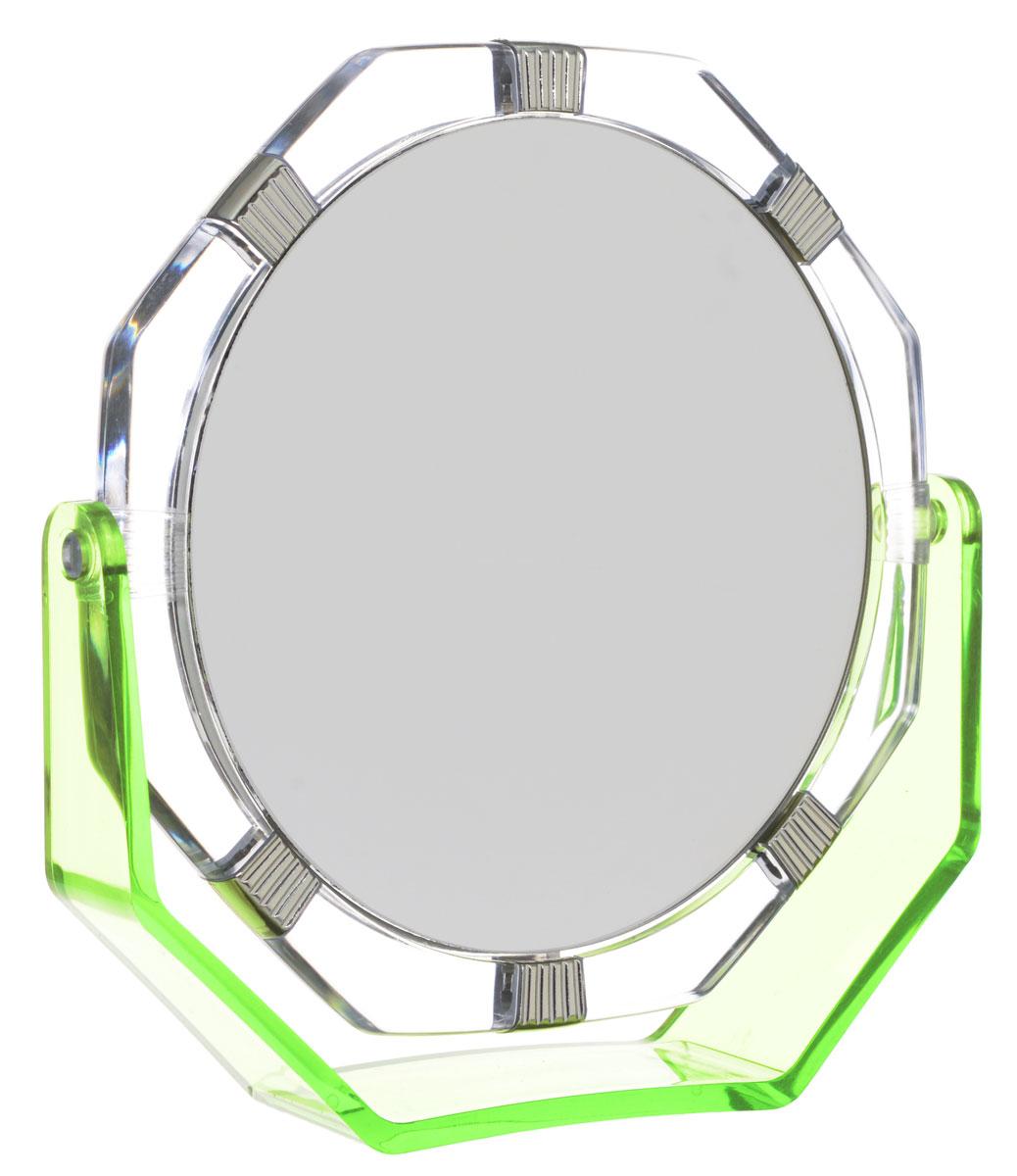 Зеркало Beiron 1138 настольное, двустороннее, d 17, 5см, x21057V15647Зеркало Beiron 1138 настольное, двустороннее, d 17, 5см, x2