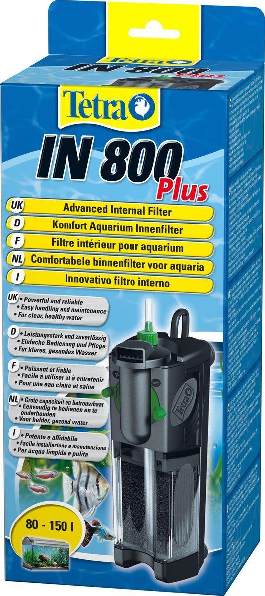 Фильтр внутренний Tetra IN 800 Plus, для аквариумов до 150 л12171996Мощный и удобный внутренний фильтр для механической, биологической и химической очистки воды в аквариумах до 150 литров.Внутренний фильтр осуществляет биологическую, химическую и механическую очистку жидкости в аквариуме.Оборудован двумя очистительными камерами, благодаря чему доля потери полезных бактерий существенно снижена. При плановой очистке фильтра корпус прибора остается на месте установки.Современная конструкция прибора позволяет доставать наполнители без нарушения положения фильтрационной губки.Обороты воды контролируются индивидуально согласно объемам аквариума.Присоски на корпусе оборудования обеспечивают надежное крепление фильтра на стенках аквариума.Уголь активированный и фильтрационные губки предусмотрены комплектацией прибора в качестве запасных деталей.Высокое качество оборудования подтверждается качественными удостоверениями TUV и CE.