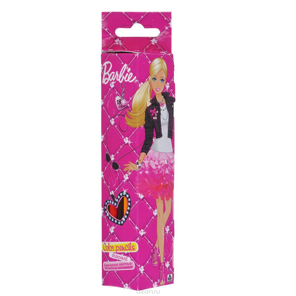 Набор цветных карандашей (треугольные), 18 шт. Цветные карандаши длиной 17,8 см; заточенные; дерево - липа; цветной грифель 2,65 мм; BarbieC00577 (8673)Качественные карандаши для маленьких принцес. Цвет: розовый. Материал: Пластик, . Поверхность: Бумага. Упаковка: Коробка картонная.