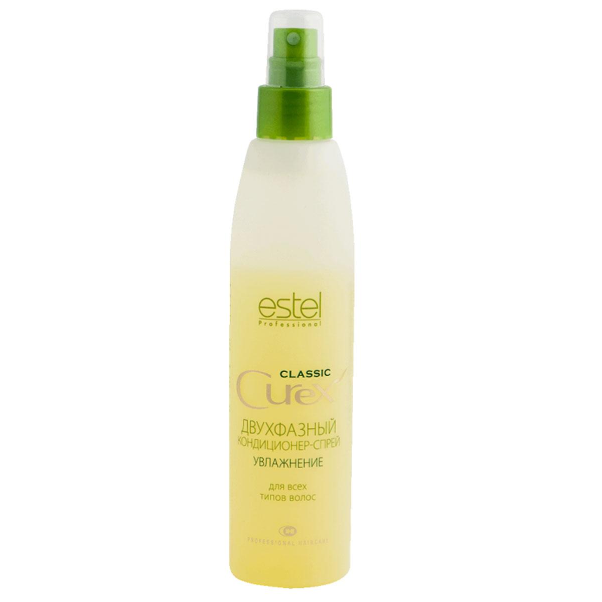 Estel Curex Classic Двухфазный кондиционер-спрей для волос Увлажнение 200 млSatin Hair 7 BR730MNДВУХФАЗНЫЙ КОНДИЦИОНЕР-СПРЕЙ ДЛЯ ВОЛОС «УВЛАЖНЕНИЕ» ESTEL CUREX CLASSICдля всех типов волосДвухфазный кондиционер-спрей интенсивно увлажняет волосы, бережно ухаживает за ними и облегчает расчесывание. Способствует восстановлению структуры волос. Содержит провитамин В5 и силоксаны, придающие волосам сияющий блеск.Результат:Восстановление структурыОблегчение расчесыванияБлеск и сияние