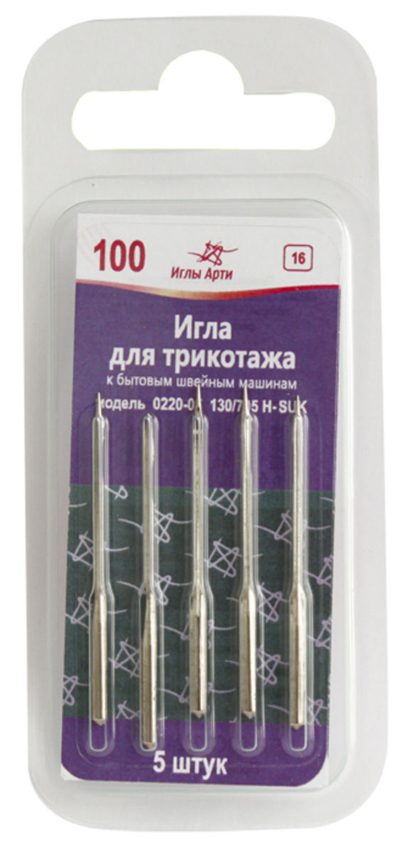 Иглы для швейных машин Арт, №100 , для трикотажа, уп. 5шт. 679076679076