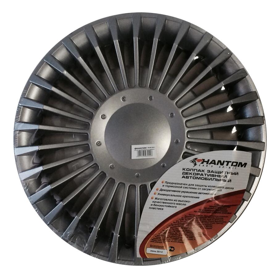 Колпак защитный PHANTOM АДМИРАЛ ,R13 , декоративный 1 штAWCC-15-09Предназначен для защиты колесного диска и тормозной системы от загрязненийДекоративное украшениеУниверсальное крепление - металлическое распорное кольцоИзготовлены из высококачественного масло-бензостойкого пластика