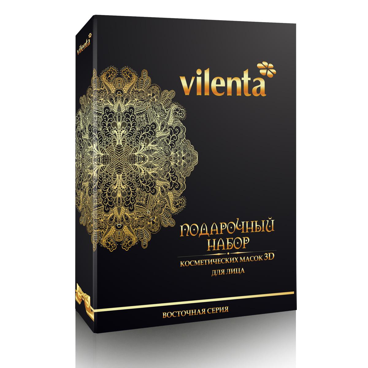 Vilenta Подарочный набор Восточная серия (5масок) Лицо+шея, 140 млFS-00897Набор с косметическими масками для лица - хит продаж!
