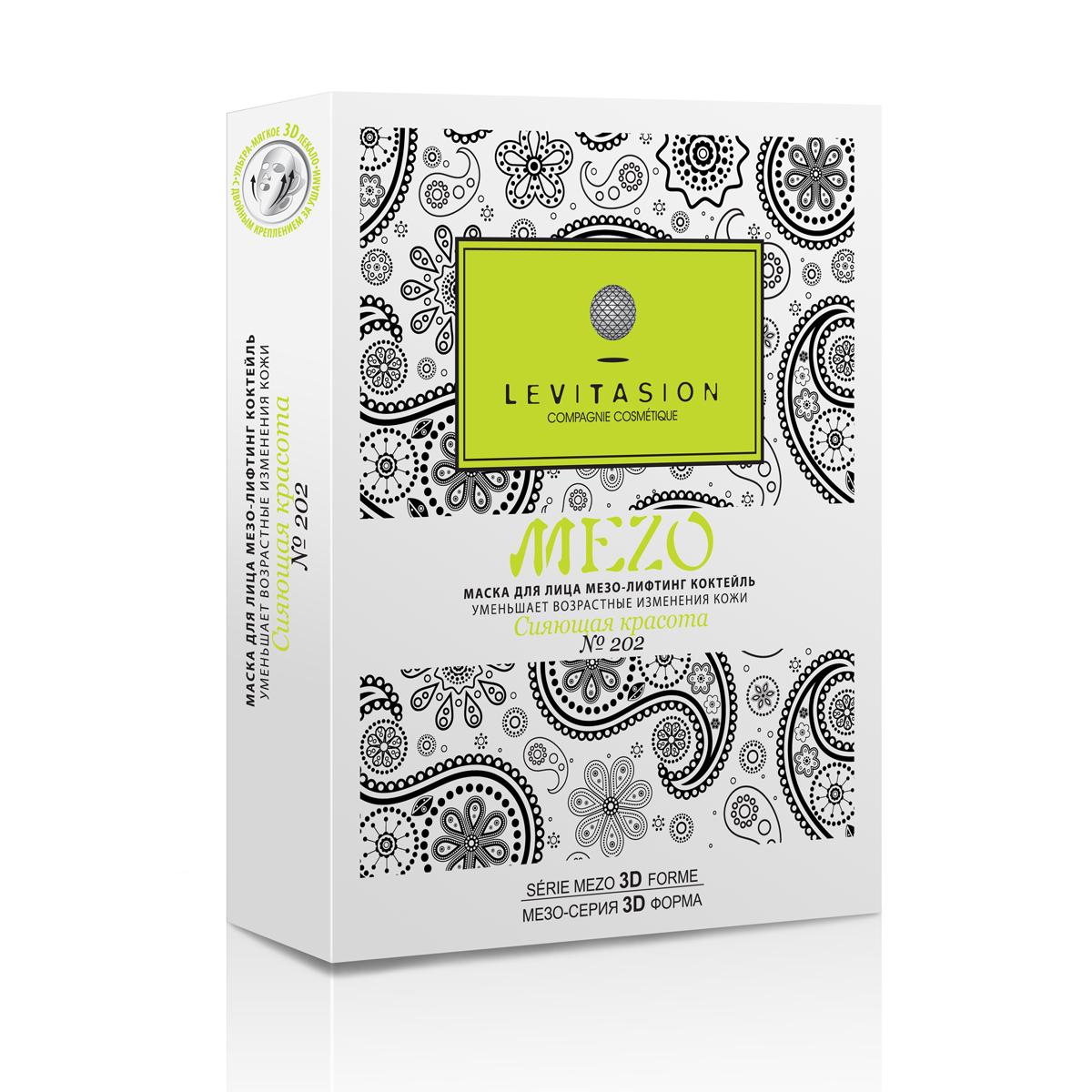 Levitasion Набор Mezo №202 Сияющая красота (5 масок), 190 млВМТ003Обеспечивает мощный лифтинг, глубоко насыщает кожу влагой, укрепляет дермальный матрикс, восстанавливает упругость кожи, улучшает цвет лица, дарит выраженный омолаживающий эффект, активно борется с проблемами дряблости кожи.