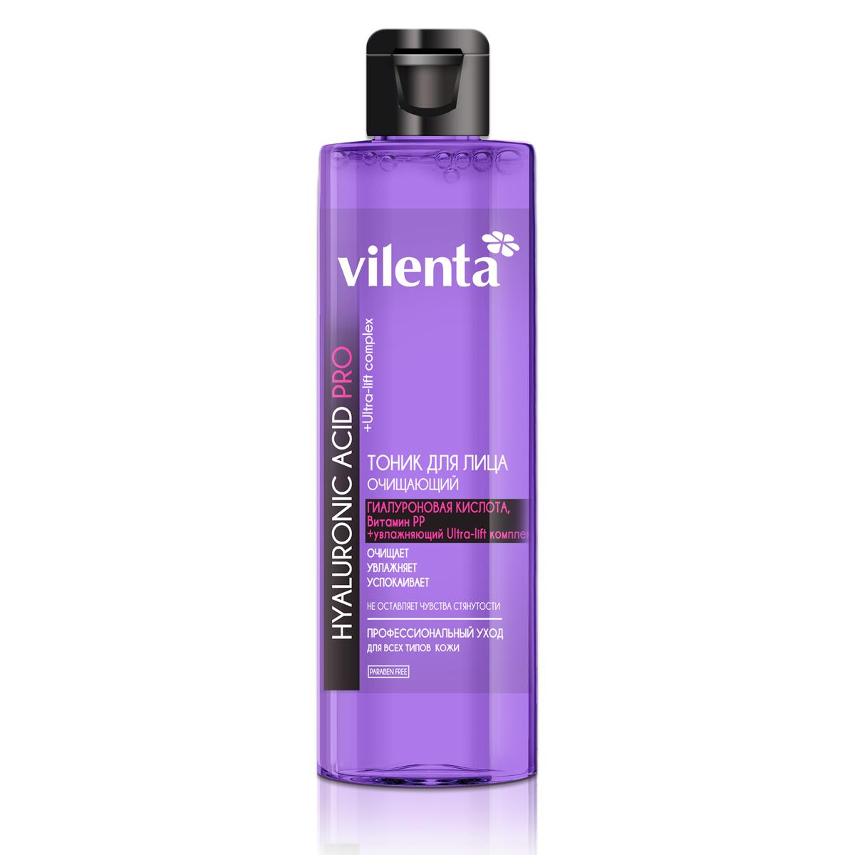 Vilenta Тоник для лица Очищающий Hyaluronic Acid Pro, 200 мл6029Легкая текстура тоника, за счёт содержания гиалуроновой кислоты и увлажняющего комплекса, восстанавливает комфортный и естественный баланс кожи. Витамин РР, входящий в состав тоника, оказывает противовоспалительное и очищающее действие, препятствует появлению комедонов. Комплекс морских водорослей повышает упругость и эластичность кожи.