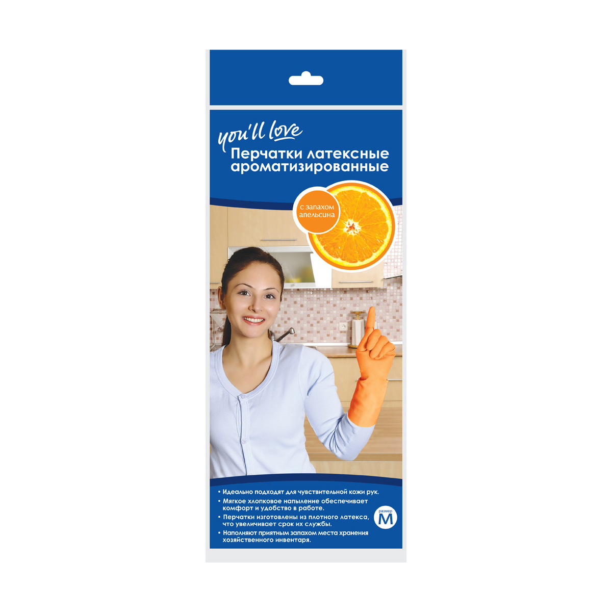 Перчатки латексные ароматизированные Youll love, аромат апельсина. Размер MK100Перчатки латексные ароматизированные Youll love с хлопковым напылением защищают ваши руки от загрязнений, воздействия моющих и чистящих средств. Приятный аромат при использовании и в местах хранения. Плотный латекс увеличивает срок службы перчаток. Рифленая поверхность в области ладони защищает от скольжения.