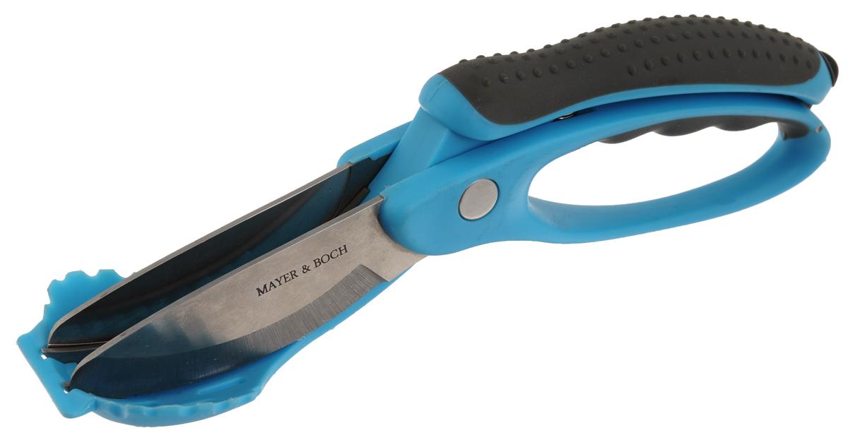 Ножницы для салата и помидоров Mayer & Boch, цвет: голубой, длина 23 см