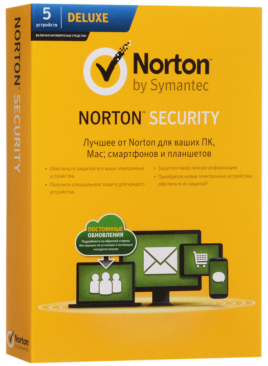 Norton Security Deluxe. Лицензия на 1 год (для 5 устройств)