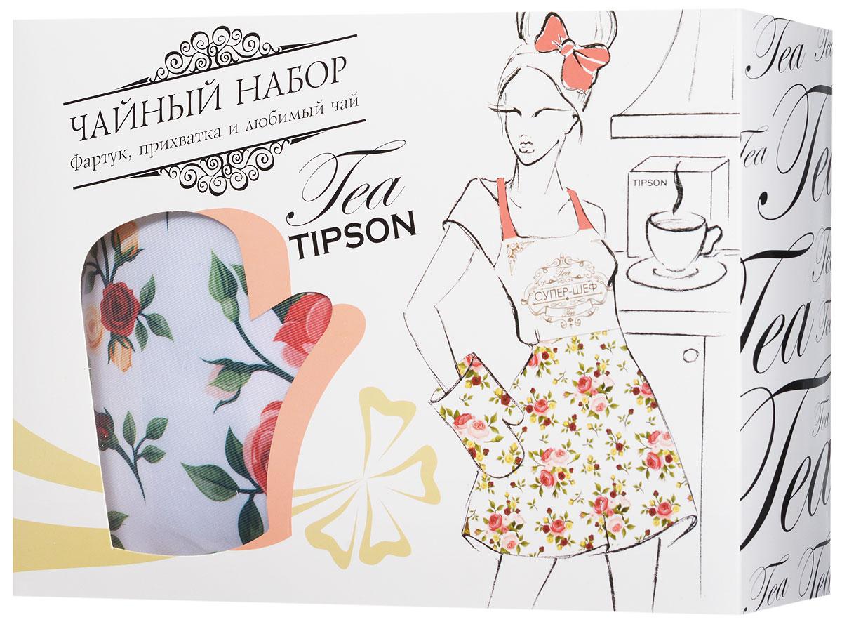 Tipson Подарочный набор Чайная роза черный чай Ceylon №1 и дизайнерский фартук с прихваткой в подарок, 85 г10061-00Что подарить представительницам прекрасного пола? Конечно же цветы и что-то милое и в то же время полезное. Порадуйте милую хозяюшку праздничным чайным набором Tipson с плотной варежкой-прихваткой и нарядным фартуком в стиле Прованс. Нежный дизайн коробки из дизайнерского картона, украшенной уже полюбившимся многим весенним принтом несомненно вызовет только положительные эмоции, а входящий в набор качественный черный чай Tipson Ceylon №1 подарит насыщенный вкус и аромат свежести цейлонских чайных плантаций.