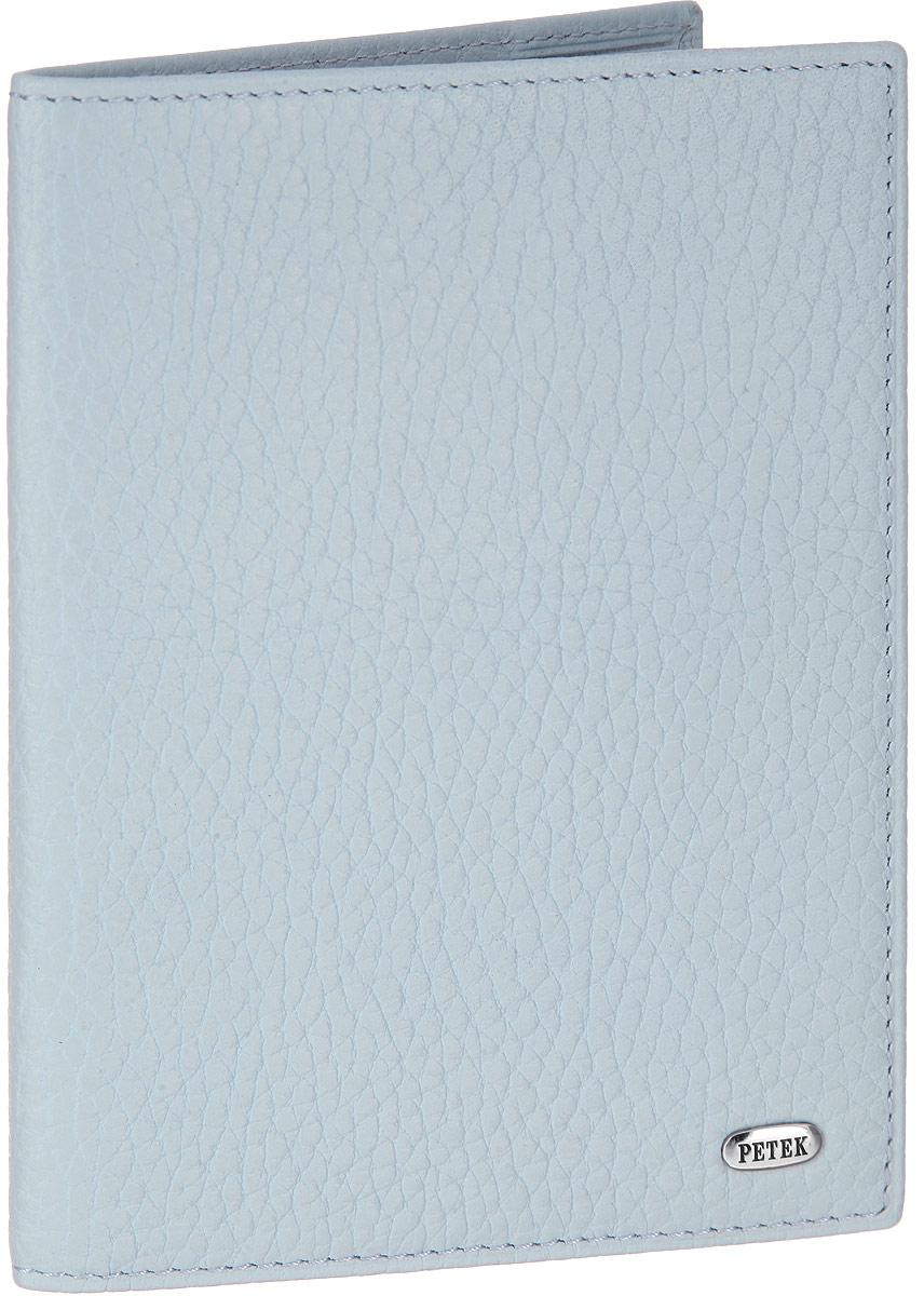 Обложка для паспорта женская Petek 1855, цвет: голубой. 581.46D.10137709Стильная обложка для паспорта Petek изготовлена из натуральной кожи с зернистой фактурой, оформлена металлической фурнитурой с символикой бренда.Изделие раскладывается пополам. Внутри расположены два накладных кармана. Изделие поставляется в фирменной упаковке.Обложка для паспорта поможет сохранить внешний вид ваших документов и защитить их от повреждений, а также станет стильным аксессуаром.