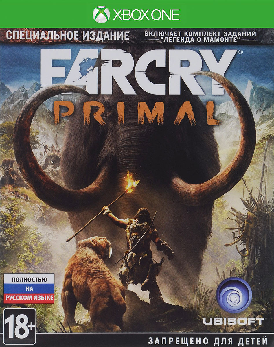 Far Cry Primal. Специальное Издание (Xbox One) far cry 2