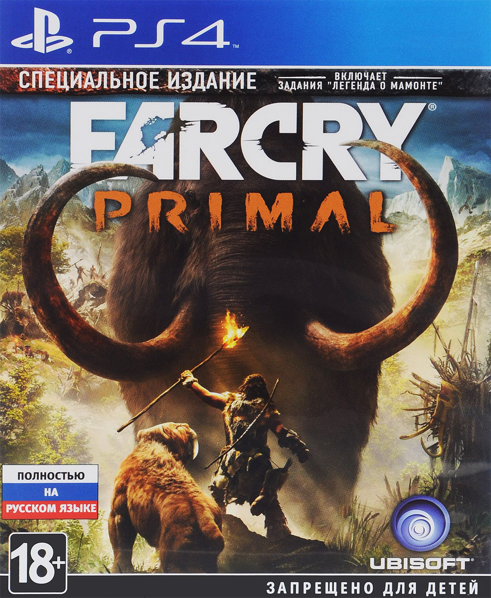 Far Cry Primal. Специальное издание (PS4), Ubisoft Montreal