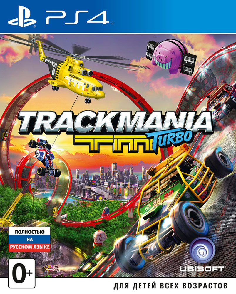 Trackmania Turbo (поддержка VR) (PS4), Nadeo