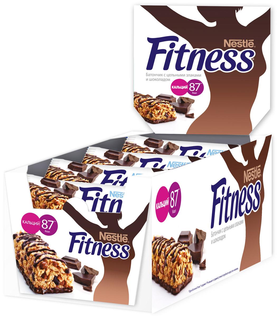 Nestle Fitness Батончик с цельными злаками и шоколадом, 24 шт по 23,5 г0120710Батончик Nestle Fitness (Нестле Фитнес) с цельными злаками и шоколадом - полезный перекус без вреда для вашей фигуры!Батончик Fitness содержит много клетчатки и мало жира. Клетчатка в цельных злаках регулирует пищеварение, способствуя поддержанию оптимального веса тела (при условии сбалансированного питания и регулярных физических активностей). Сложные углеводы перевариваются медленнее и позволяют сохранять чувство сытости дольше.Обогащен витаминами D, B2, B6, кальцием и железом.