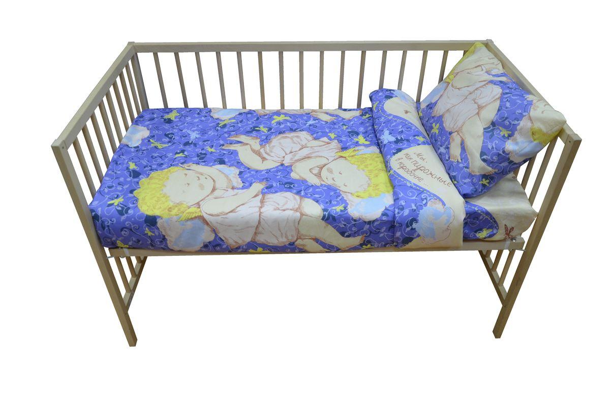 Коллекция Комплект детского постельного белья Мы как пирожные в коробочке цвет фиолетовый4630008878255Комплект постельного белья GAPCHINSKA является великолепным подарком с эксклюзивным дизайном от Евгении Гапчинской. В ее рисунки влюблен весь мир, их стиль уникален. Белье выполнено из натурального хлопка.