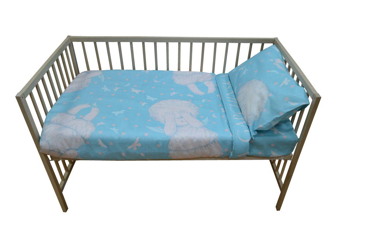 Коллекция Комплект детского постельного белья Бабочки в моей голове цвет голубой