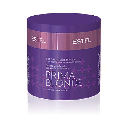 Estel Prima Blonde - Серебристая маска для холодных оттенков блонд 300 млPB.7Тип волос: Осветленные Проблемы волос: Поврежденные волосы Максимальный ухаживающий эффект и забота об идеальном ледяном блонде – отличительные черты уникальной Серебристой маски от ESTEL. Высокая концентрация полезных веществ восстанавливает поврежденную структуру волос, питает, увлажняет и укрепляет волосы по всей длине. Волосы – шелковистые, сильные, здоровые и сверкающие, как серебро!Результат: Фиолетовые пигменты – нейтрализуют желтый нюанс Амино-функциональный силоксановый полимер – восстанавливает волосы Ланолин – смягчает и укрепляет волосы.