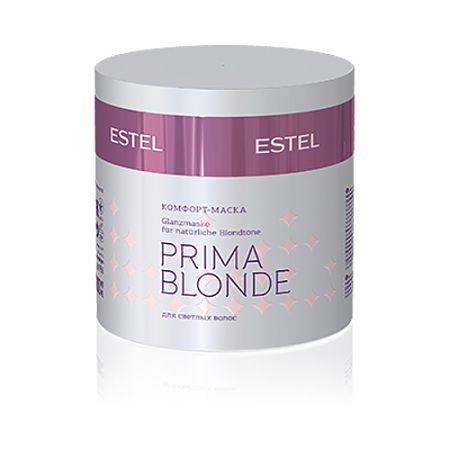 Estel Prima Blonde - Комфорт-маска для светлых волос 300 мл0357лпТип волос: Светлые натуральные и окрашенные Проблемы волос: Поврежденные волосы Мгновенное питание, интенсивное увлажнение, а главное – защита от негативных внешних воздействий! Маска позволит волосам надолго оказаться в зоне комфорта. Комплекс Peаrl Comfort в составе продукта восстановит структуру волос, обеспечит блеск, мягкость и безупречный вид.Результат: Амино-функциональный силоксановый полимер – восстанавливает волосы Натрий PCA – стабилизирует цвет, увлажняет волосы.