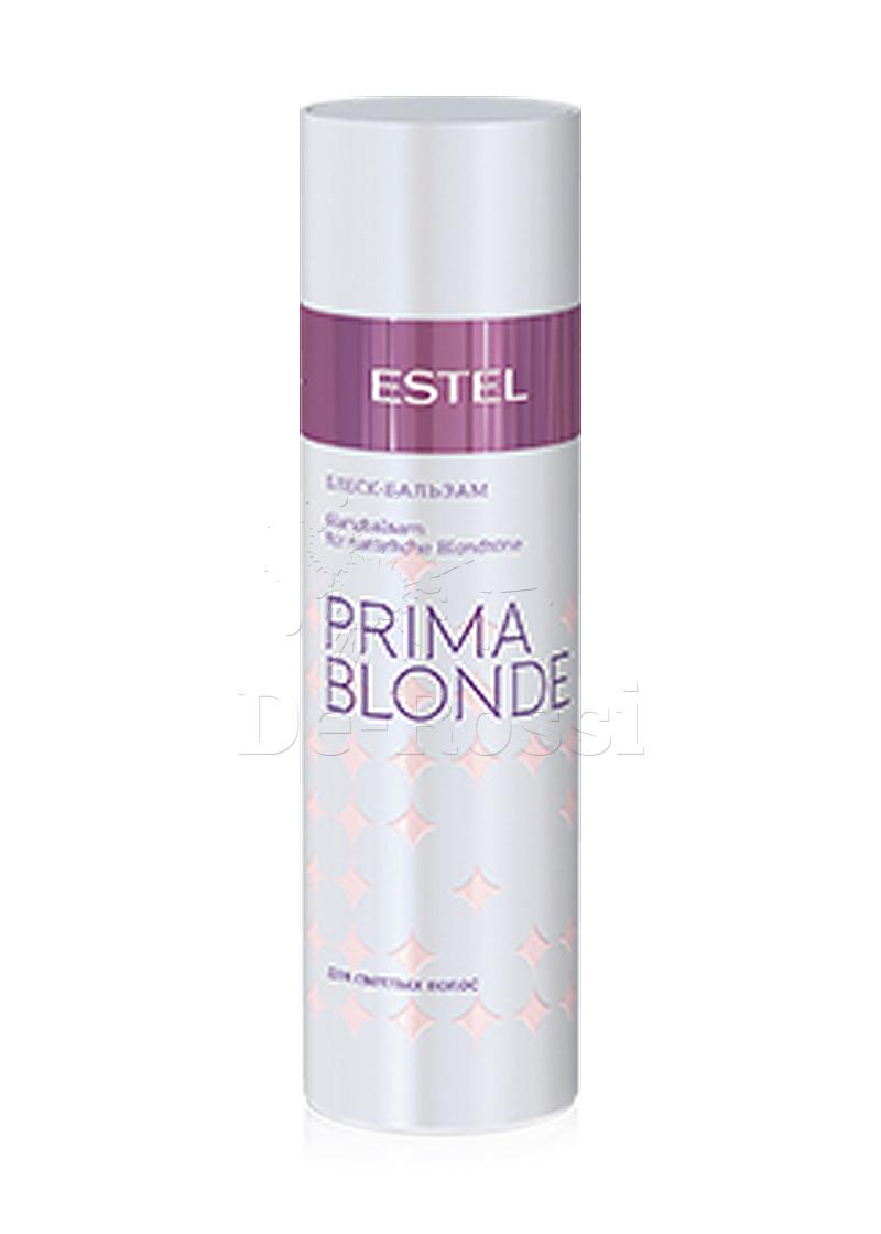 Estel Prima Blonde - Блеск-бальзам для светлых волос 200 мл estel блеск шампунь prima blonde для светлых волос 1000 мл