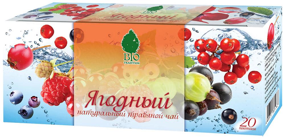 BioTradition Ягодный травяной чай в пакетиках, 20 шт101246Травяной чай в пакетиках BioTradition Ягодный. В состав входят ройбуш, шиповник, красная рябина, боярышник, каркаде. Ройбуш обладает приятным сладковатым вкусом и тонким древесно-ореховым ароматом. Ройбуш по праву считается абсолютно безвредным лекарством от ста болезней, чрезвычайно полезен для профилактики диабета, высокого кровяного давления, атеросклероза, сердечно-сосудистых заболеваний, болезней печени и т.д. Ройбушне содержит кофеина, является мощным антиоксидантом (в 50 раз мощнее зеленого чая), что делает его уникальным напитком для людей, ведущих активный и здоровый образ жизни.Шиповник является природной кладовой витаминов. Повышает защитные силы организма, способствует восстановлению при умственном и физическом переутомлениях.Рябина красная содержит много витаминов и микроэлементов. Витамина С в ней больше, чем в лимонах. Железа в рябине в 4 раза больше, чем в яблоках. Рябина полезна всем диабетикам. Укрепляет сердце. Лечит печень и желудок. Она сохраняет печень от повреждений. Обладает мочегонным, желчегонным действием. Рябина прекрасна для профилактики всех грибковых заболеваний, в том числе молочницы. Снижает уровень холестерина в крови.Боярышник содержит поливитамины, улучшает работу сердечно-сосудистой системы, нормализует артериальное давление, снимает состояние напряжения и стресса, улучшает сон, снижает содержание холестерина в крови.Каркаде содержит большой комплекс витаминов и микроэлементов, насыщающих организм жизненной энергией.