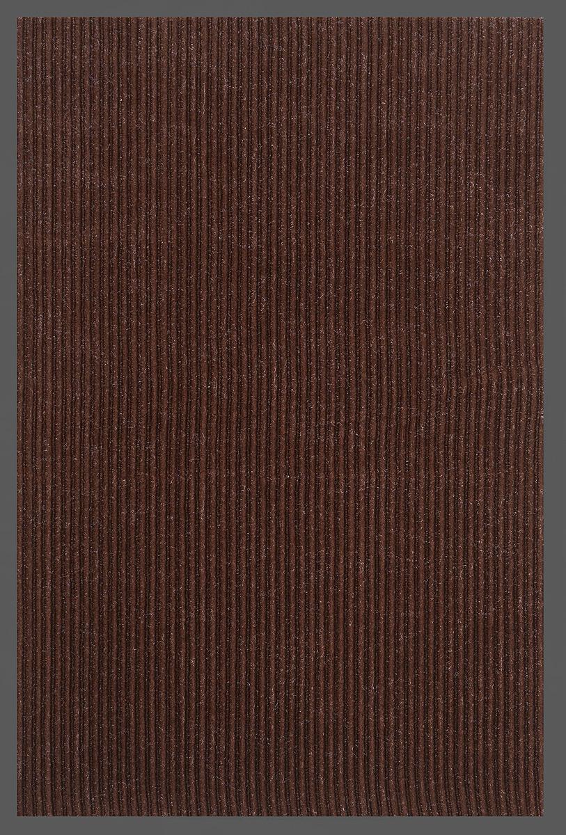 Коврик придверный SunStep Ребристый, влаговпитывающий, цвет: темно-коричневый, черный, 90 х 60 смBH-UN0502( R)Влаговпитывающий придверный коврик SunStep Ребристый выполнен из высококачественных полимерных материалов. Он прост в обслуживании, прочный и устойчивый к различным погодным условиям. Лицевая сторона коврика мягкая. Прорезиненная основа предотвращает его скольжение по гладкой поверхности и обеспечивает надежную фиксацию. Такой коврик надежно защитит помещение от уличной пыли и грязи.