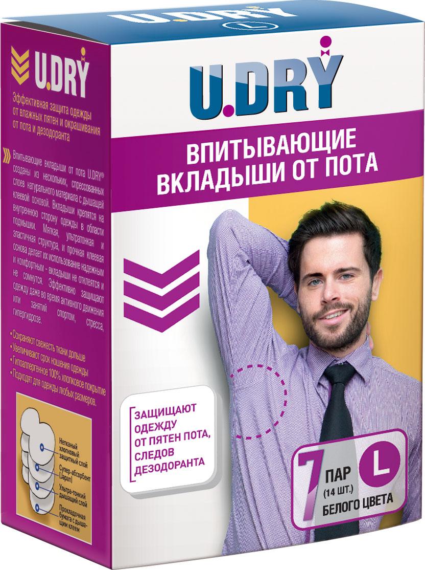 U-Dry Вкладыши от пота для одежды. Размер L00000009968Защищают одежду от пятен пота, следов дезодаранта. Эффективны не только в стандартных ситуациях, но и во время активного движения и занятий спортом. Результат применения: сохраняют свежесть ткани дольше, увеличивают срок ношения одежды, подходят для одежды любых размеров.