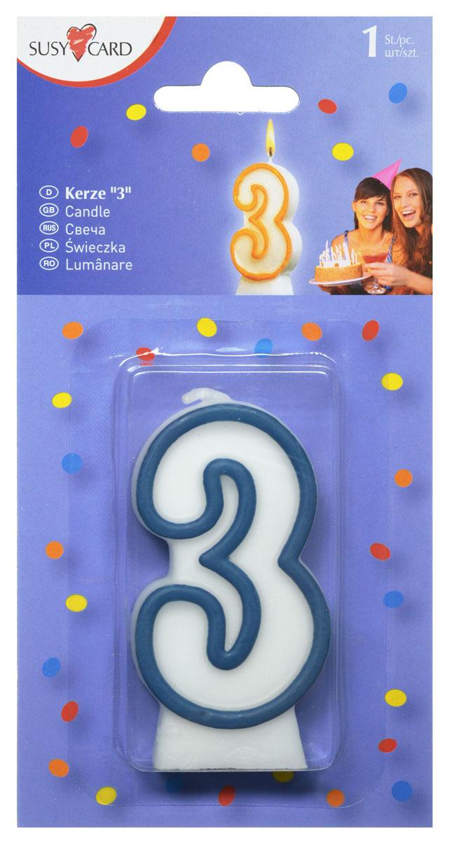 Susy Card Свеча-цифра для торта 3 года цвет синий -  Свечи для торта