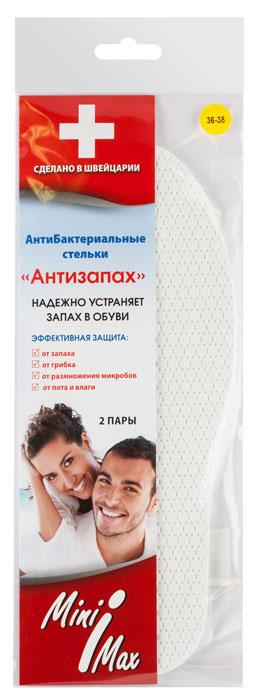 Стельки антибактериальные MiniMax, 2 пары, цвет: белый, размер 36-38NTS-101C blueСтельки антибактериальные MiniMax, 2 пары в упак. - Стельки для обуви от запаха. Ультратонкие. Ароматизированные. Антигрибковые. 3-х слойные с антибактериальным и антимикробным веществом «SANITIZED» - пиритион цинка. Цвет: белый. Пр-во: Швейцария. Размер 36-38
