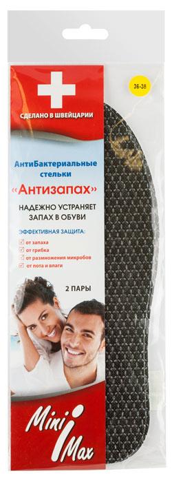 Стельки антибактериальные MiniMax, 2 пары, цвет: черный, размер 36-38MW-3101Стельки антибактериальные MiniMax, 2 пары в упак. - Стельки для обуви от запаха.Ультратонкие. Ароматизированные. Антигрибковые. 3-х слойные с антибактериальным и антимикробным веществом «SANITIZED» - пиритион цинка. Цвет: чёрный. Пр-во: Швейцария.Размер 36-38