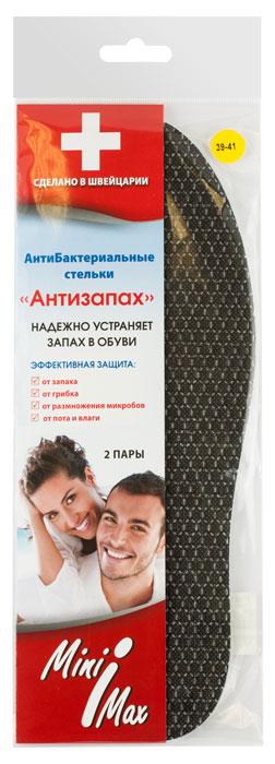Стельки антибактериальные MiniMax, 2 пары, цвет: черный. Размер 39-41NTS-101C blueСтельки для обуви MiniMax от запаха. Ультратонкие стельки - ароматизированные и антигрибковые. Трехслойные стельки с антибактериальным и антимикробным веществом Sanitized - пиритион цинка.